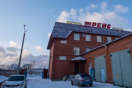 Мотель Рейс, Дзержинск, Нижний Новгород. Фото 01
